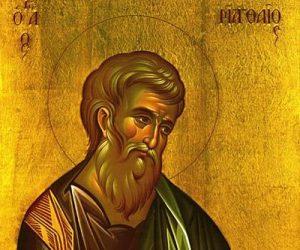 https://ermogen.ru/o-bratstve/novosti/29-noyabrya-pamyat-apostola-i-evangelista-matfeya/